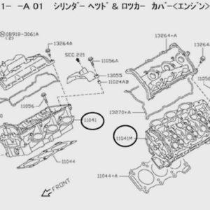 Nissan OEM 11090 JF00A Cylinder Head LH VR38DETT: 2009 2017 Nissan R35 GTR 2